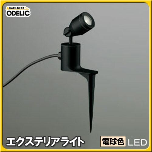 オーデリック(ODELIC) エクステリアライト OG254112 電球色タイプ【TC】【送料無料】