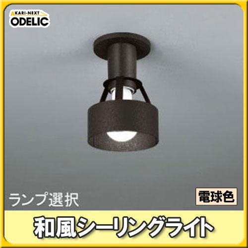 オーデリック(ODELIC) シーリングライト OL014098L 電球色和風【TC】