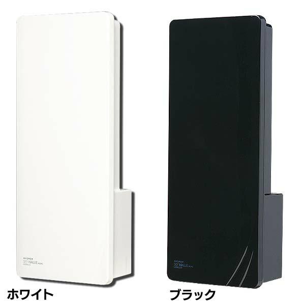 マスプロ 簡易型UHFアンテナ スカイウォーリー(ブースター内臓) U2SWLC3B ホワイト・ブラック【K】【TC】【送料無料】