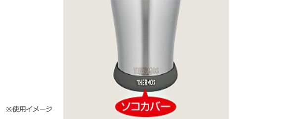 供《数量限定》膳魔师大玻璃杯使用的那里覆盖物(S)JDA底覆盖物(S)黑色·粉红