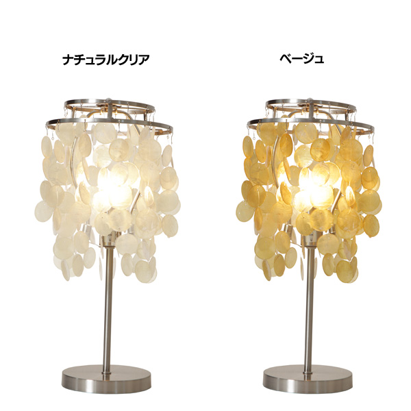 kadenrand | Rakuten Global Market: Shell table lamp mini (Capiz ...