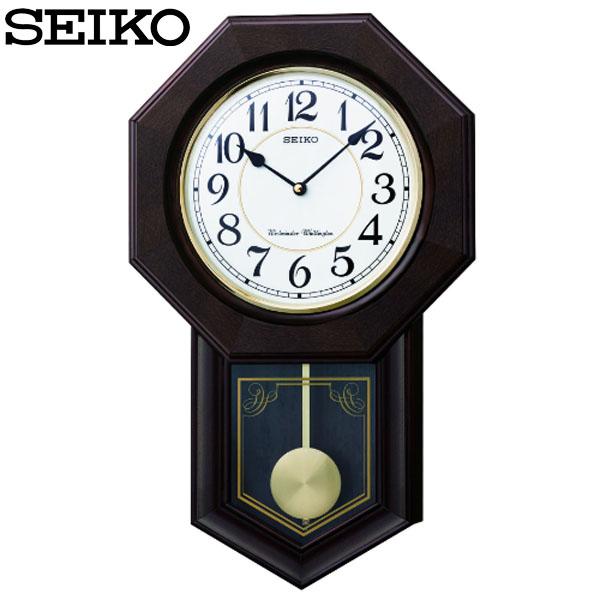 SEIKO〔セイコー〕振子時計 RQ325B送料無料 壁掛け時計 掛時計 時計 アナログ 掛け時計 学校 オフィス 新生活 レトロ【TC】【HD】
