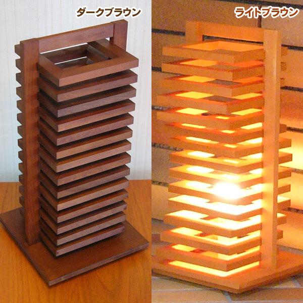 フレイムス hikidashi ヒキダシ テーブルスタンドライト ライトブラウン・ダークブラウン HD-101・HD-201 【TD】【デザイナーズ照明 おしゃれ 照明 インテリアライト】【代引不可】【送料無料】