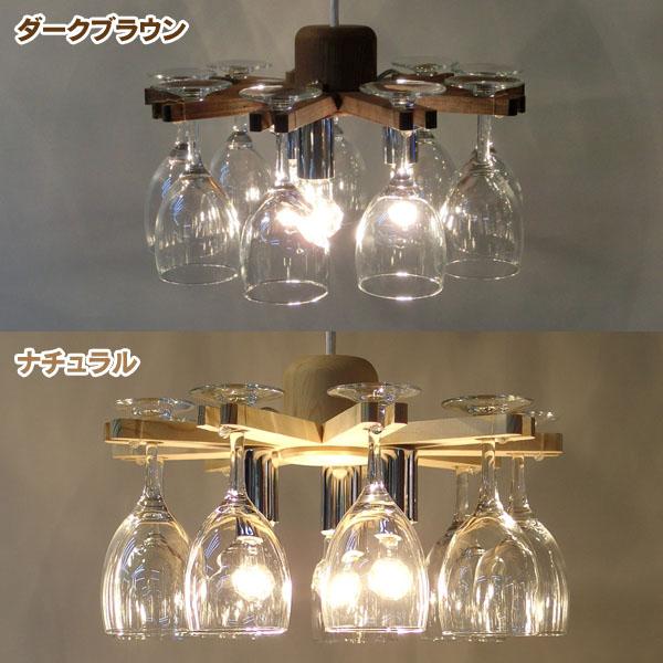フレイムス Grass Chandelier グラスシャンデリアペンダントライト 3灯 ホワイト・ダークブラウン DP-061-2・DP-061-2DB 【TD】【デザイナーズ照明 おしゃれ 照明 インテリアライト】【送料無料】