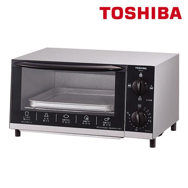 東芝 TOSHIBA オーブントースター HTR-L4・(S)[トースター 東芝 2枚 パン グラタン 餅 フランスパン タイマー パンくずトレー おしゃれ 焼き トースター 調理家電 トースト 焼き料理]【TC】【送料無料】
