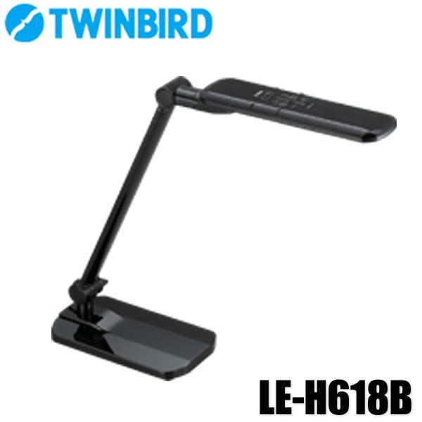ツインバード〔TWINBIRD〕 LEDライト LE-H618B【D】