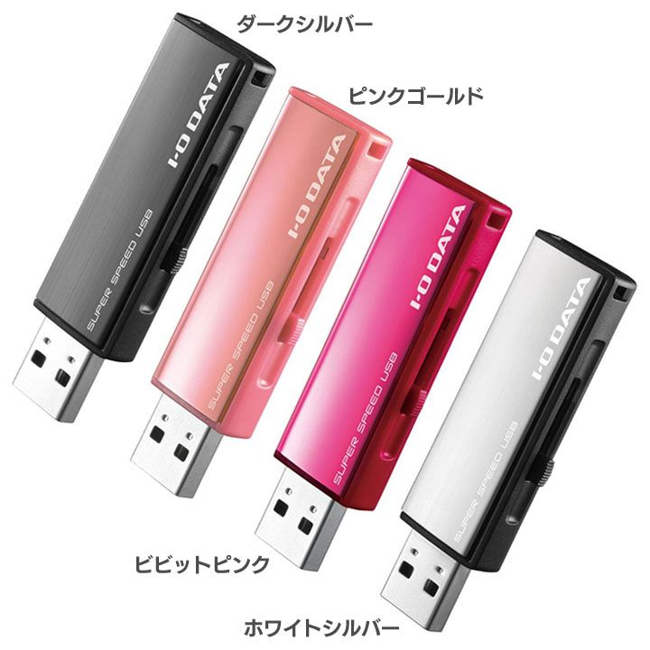 USB 3.0/2.0対応フラッシュメモリー 32GB U3-AL32G/DS送料無料 USBフラッシュ USBメモリ usbmemory フラッシュメモリ USBフラッシュusbmemory USBフラッシュフラッシュメモリ【TC】