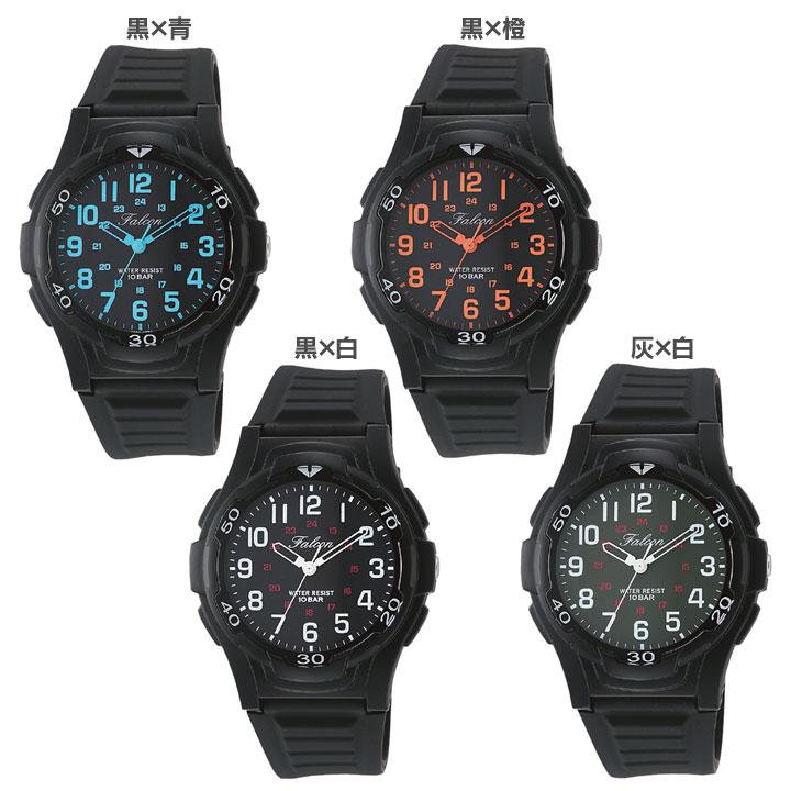 アウトレット シチズンQQウォッチ 格安 価格でご提供いたします 時計 腕時計 ウォッチ アナログ 防水 アナログ時計 かわいい D シチズン 855 おしゃれ 854 853 超歓迎された 全4色VP84-852