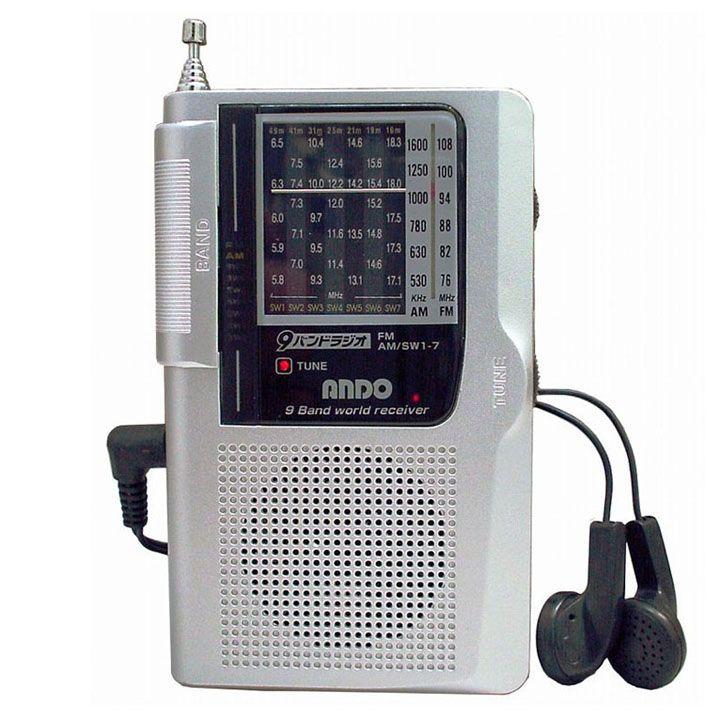 税込3 お見舞い 980円以上で送料無料 全品P2倍 9バンドラジオ シルバー S15-950ラジオ 売却 短波 小型 携帯 アンドーインターナショナル D