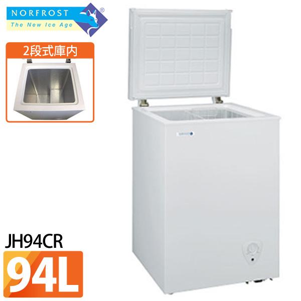 ノーフロスト〔NORFROST〕チェストフリーザー 冷凍庫 94L(上開き式直冷式冷凍ストッカー)JH94CR【TC】【KM】【送料無料】