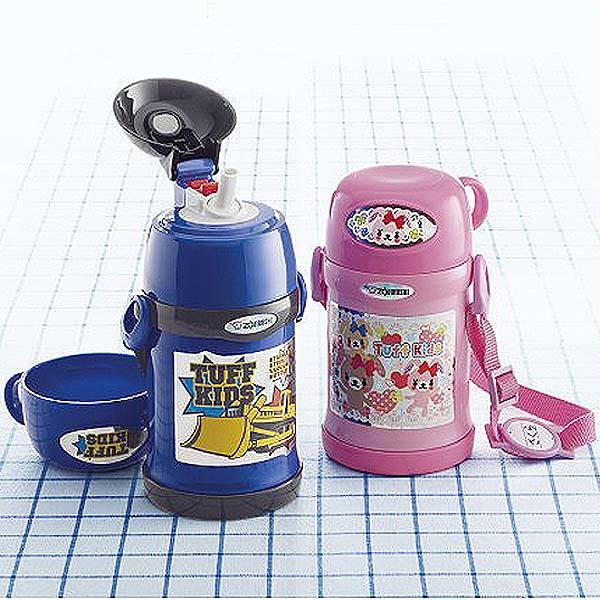 ★ ★ ZOJIRUSHI [elephant seal] stainless steel bottle SC-ZS45-AA blue, PA pink [water bottle /SCZS45AA excursion / travel / kids ' water bottle / drinks / drinks.