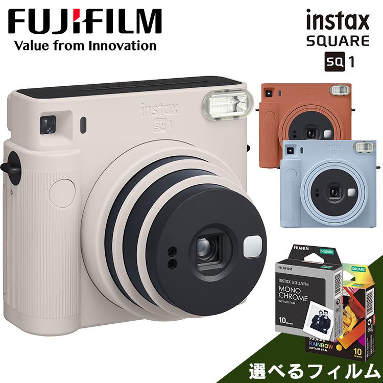 FUJIFILM 富士フイルム インスタント ポラロイド チェキ カメラ 専用フィルム RAINBOW セット 14h限定150円OFF 本体 フィルム 電池 SQ1 シンプル チェキスクエア AL完売しました。 期間限定 instax インスタントカメラ D SQUARE 送料無料 10枚入り おしゃれ