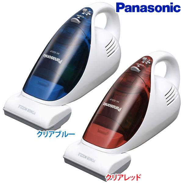 Panasonic〔パナソニック〕コンパクトクリーナー MC-B20JP クリアブルー・クリアレッド【D】【DW】 花粉対策【送料無料】