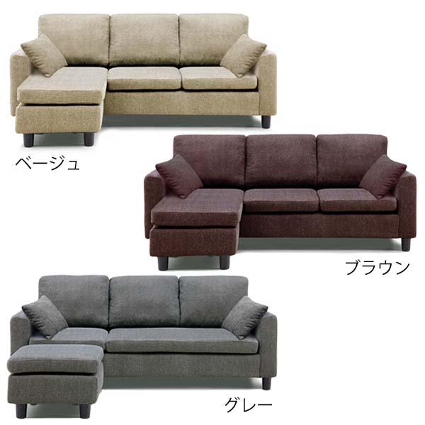 Kadenrand Take Extensive Three Corner Sofa 3p Sofa Atelier Gray