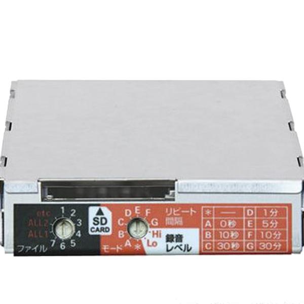 ユニペックス 〔UNI-PEX〕 SDレコーダーユニット SDU-300【KM】【TC】【送料無料】
