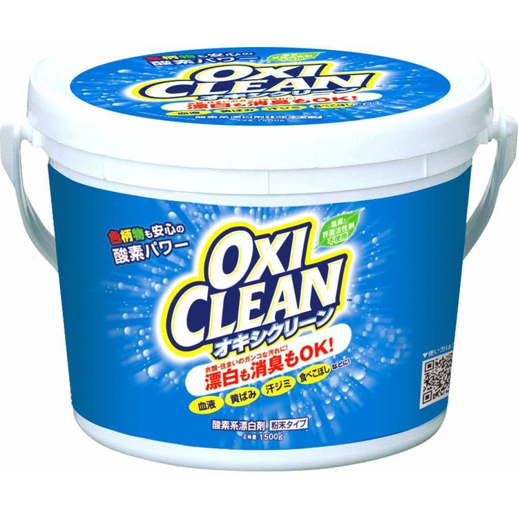 全店販売中 オキシクリーン 1500g 1.5kg 洗濯洗剤 大容量サイズ 酸素系漂白剤 粉末洗剤 D 株式会社グラフィコ OXI 割 CLEAN 大容量 今だけスーパーセール限定