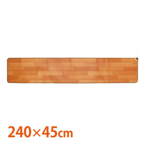 【代引不可】フローリング調ホットカーペットキッチン用240x45 NA-182KM 【TD】【床暖房 フローリング キッチン 日本製】