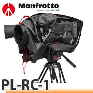 (メーカー直送)(代引不可) マンフロット MB PL-RC-1 Pro-light PL RC-1レインカバー(ラッピング不可) (快適家電デジタルライフ)