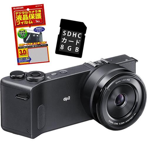 (Class10 SDHC 8GB&保護フィルム付)シグマ DP2 Quattro (快適家電デジタルライフ)