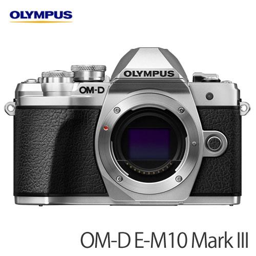 オリンパス ミラーレス一眼 OM-D E-M10 MarkIII ボディー シルバー 【快適家電デジタルライフ】