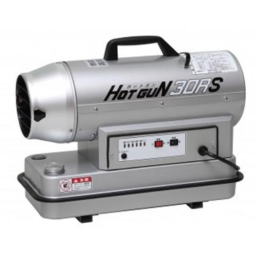 静岡製機 熱風オイルヒーター ホットガン HG-30RS (シズオカ 30RS)【ラッピング不可】【快適家電デジタルライフ】