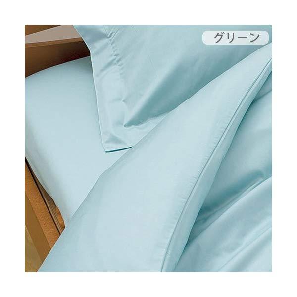 西川リビング 24+ TFP-00 敷きふとんカバー DL ダブルロング グリーン (50) 【2120-00673】【快適家電デジタルライフ】