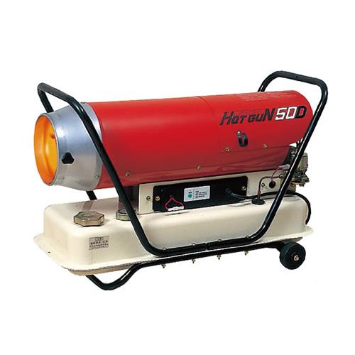 (メーカー直送)(代引不可) 静岡製機 業務用熱風式ヒーター ホットガン50D HG50D (ラッピング不可)(快適家電デジタルライフ)