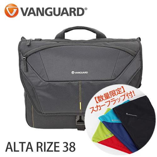38(快適家電デジタルライフ) カメラバッグ バンガード (カメララップ&クロスセット) ALTA RISE