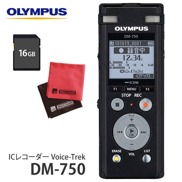 (SD16GBセット) オリンパス ICレコーダー DM-750 ブラック (快適家電デジタルライフ)