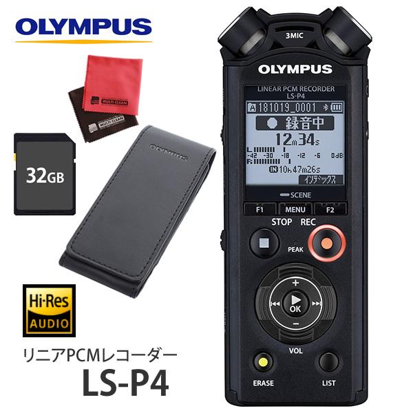(SD32GB&ケースセット)オリンパス ICレコーダー LS-P4 ブラック(快適家電デジタルライフ)