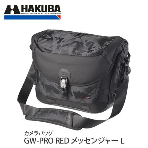 (メーカー直送)(代引不可) ハクバ カメラバッグ GW-PRO RED メッセンジャー L (ラッピング不可)(快適家電デジタルライフ)