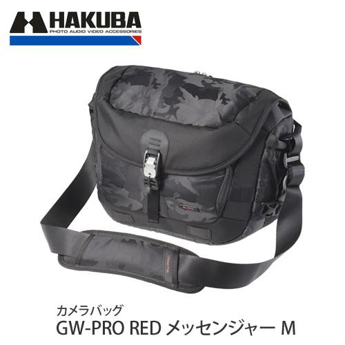 (メーカー直送)(代引不可) ハクバ カメラバッグ GW-PRO RED メッセンジャー M (ラッピング不可)(快適家電デジタルライフ)
