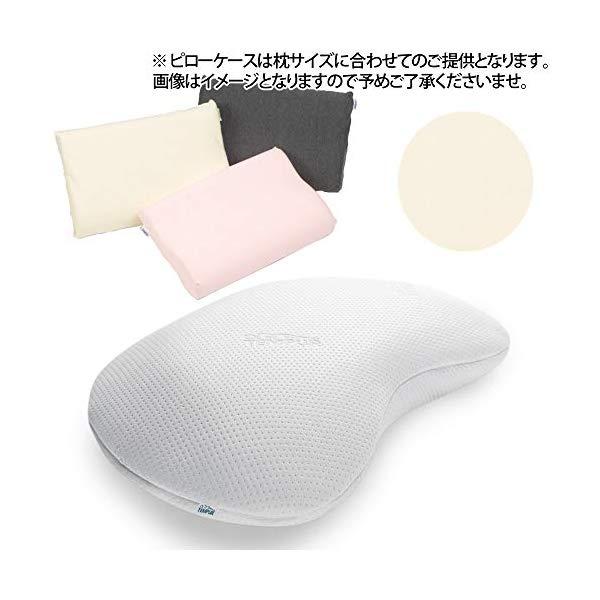 (枕&枕カバーセット) TEMPUR テンピュール ソナタピローL & スムースピローケース (アイボリー)(快適家電デジタルライフ)