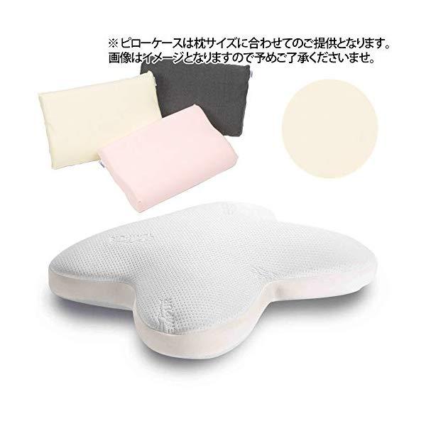 (枕&枕カバーセット) TEMPUR テンピュール オンブラシオピロー & スムースピローケース (アイボリー)(快適家電デジタルライフ)