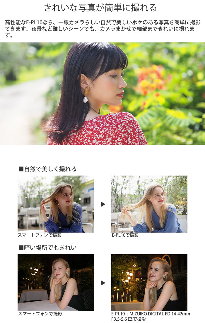 レンズフィルター SDカード16GBセットオリンパス PEN E PL10・14 42mm EZレンズキット ホワイト 快適家電デジタルライフbyf6gvmIY7