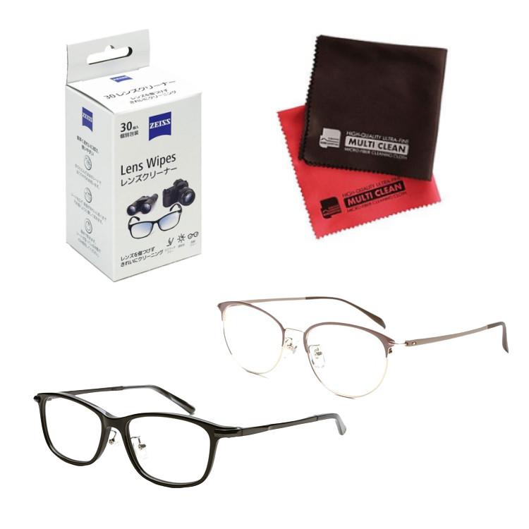 小松貿易 老眼鏡 ピントグラス PINT GLASSES PG-808-BK&PG-709-PK 男性用×女性用 (老眼度数:+0.60~2.50D) (クロス&クリーナーキットセット)(快適家電デジタルライフ)
