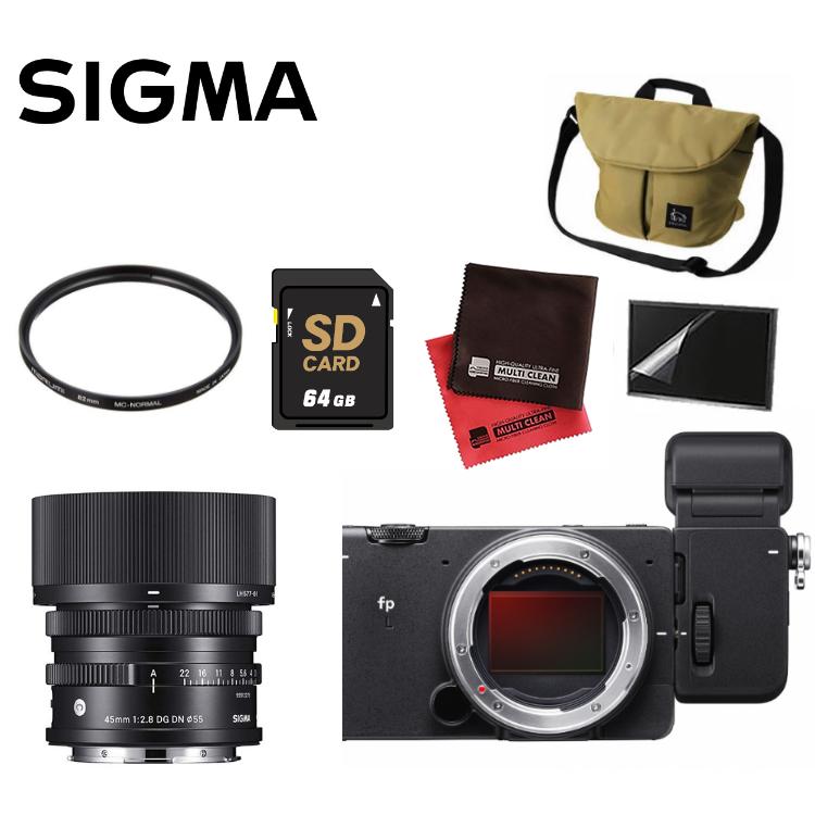 シグマ SIGMA fpL EVF-11KIT + 45mm F2.8 DG DN (C)Lマウント&フィルター・フィルム・クロス・SD64GB・カメラバック(快適家電デジタルライフ)
