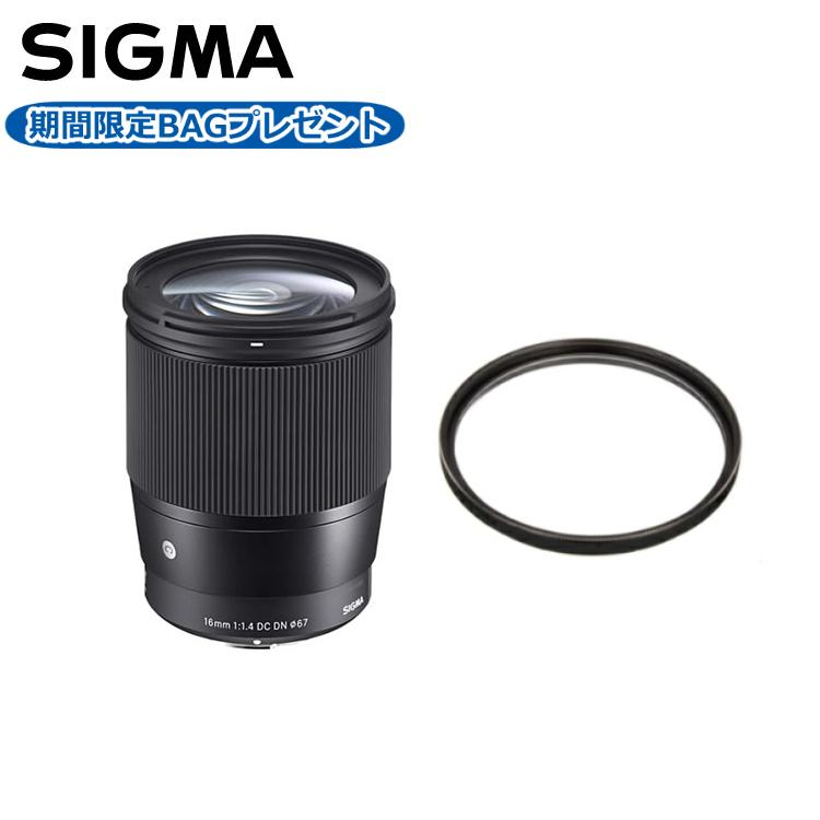 数量限定カメラバックプレゼント!!(レンズフィルターセット) シグマ 16mm F1.4 DC DN Lマウント用(快適家電デジタルライフ)