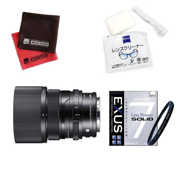 100%品質 数量限定カメラバックプレゼント! シグマ 35mm F2 DG DN (C) ソニーEマウント用&フィルター・クロス2枚・レンズ用ワイプセット(快適家電デジタルライフ), ハッピーグッズコレクション b5cd7ad8