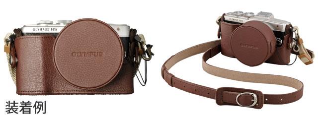 奥林巴斯LC-60.5GL棕色书皮革透镜茄克(M.ZUIKO 14-42mm EZ用)