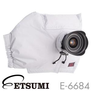 エツミ プロフェッショナルプロテクターカバー ホワイト 【E-6684】【快適家電デジタルライフ】
