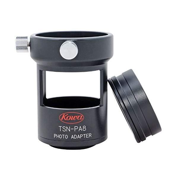 KOWA(コーワ) TSN-PA8 デジタルカメラアダプター(TSN-600/660用) 【快適家電デジタルライフ】