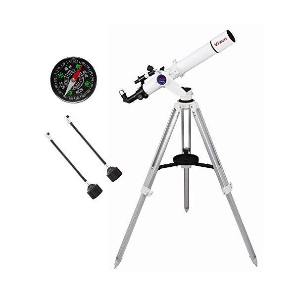 【フレキシブルハンドル2本セット】 ビクセン 天体望遠鏡 ポルタII A80Mf 【ラッピング不可】【快適家電デジタルライフ】
