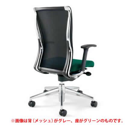 KOKUYO オフィスチェア フォスター(FOSTER) CR-G1411B6 [背面カラー:ブラック] [ヘッドレスト無し・可動肘付] 【キャスター選択式】※画像は背面がグレーですが、商品はブラックです。※背がブラックの場合、座はブラックのみ。【快適家電デジタルライフ】