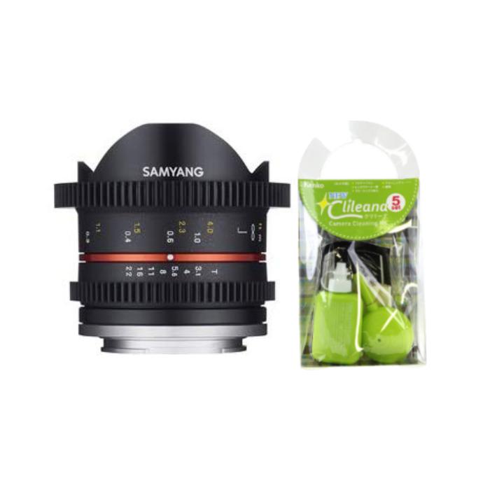 [クリーニングセット付き!]交換レンズ サムヤン VDSLR 8mm T3.1 II ソニーE用(快適家電デジタルライフ)