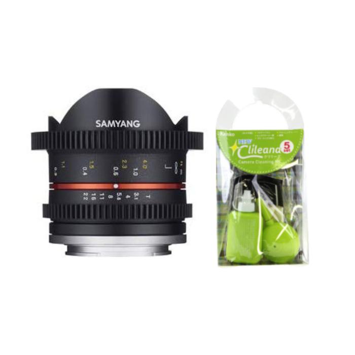 [クリーニングセット付き!]交換レンズ サムヤン VDSLR 8mm T3.1 II Canon M用(快適家電デジタルライフ)