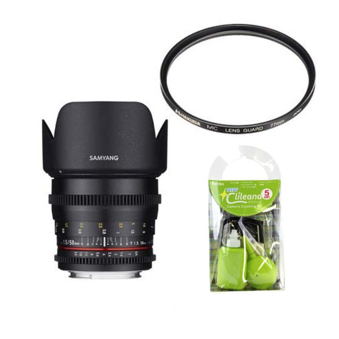 [レンズフィルター&クリーニングセット付き! ]交換レンズ サムヤン VDSLR 50mm T1.5 ソニーα用(快適家電デジタルライフ)