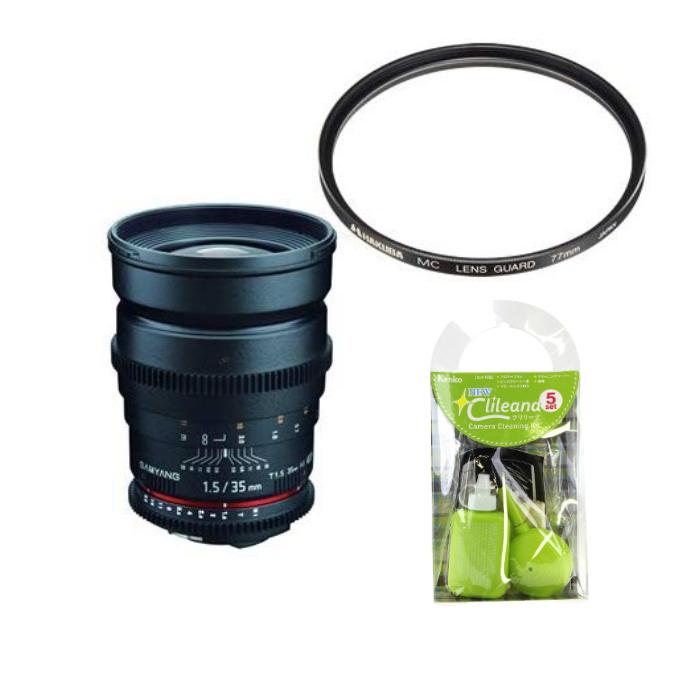 [レンズフィルター&クリーニングセット付き! ]交換レンズ サムヤン VDSLR 35mm T1.5 ニコン用(快適家電デジタルライフ)
