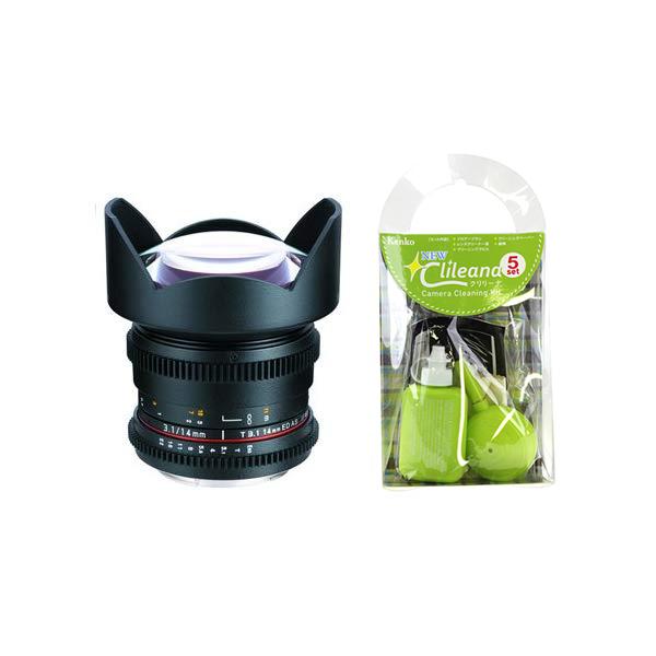 [クリーニングセット付き!]交換レンズ サムヤン VDSLR 14mm T3.1 ニコン用(快適家電デジタルライフ)