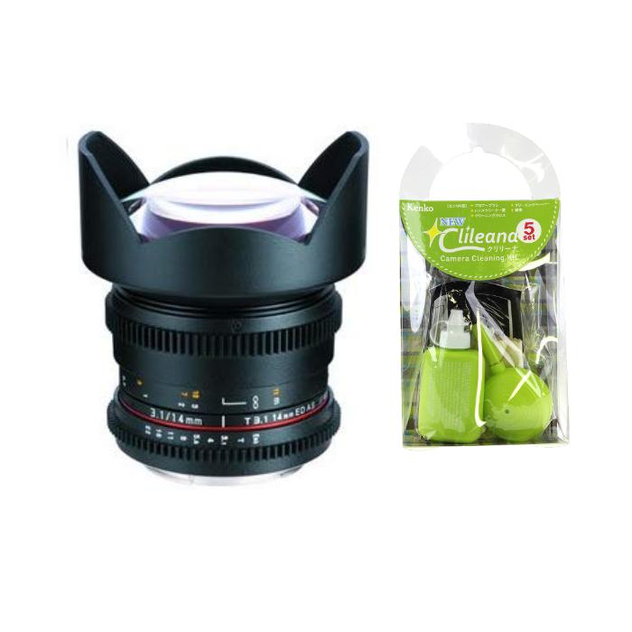 [クリーニングセット付き!]交換レンズ サムヤン VDSLR 14mm T3.1 キヤノン用(快適家電デジタルライフ)